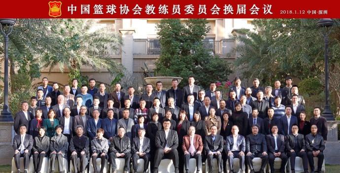 胡雪峰晒篮协集体照:共同努力未来会更好