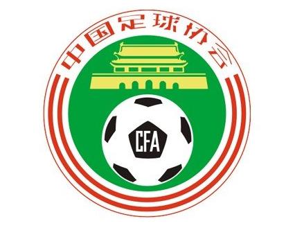 曝足协赛后第一时间向亚足联投诉,抗议裁判争议执法