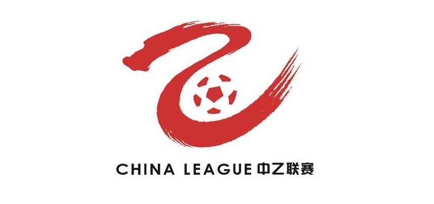 官方:2019中乙扩军至32队,增设升降级附加赛