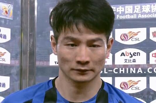 吉翔:两粒丢球因中场收得太紧,我们年轻球员发挥很好