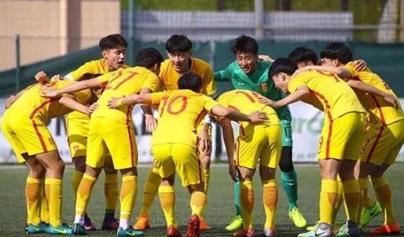 维亚莱乔杯:国青0-1不敌都灵U19,无缘开门红