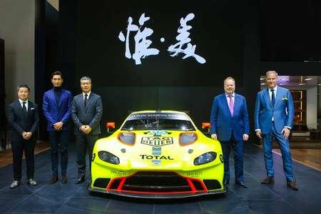 [北京车展]阿斯顿·马丁Vantage GTE亚洲首秀
