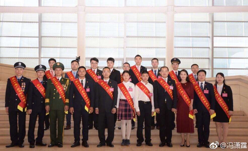 冯潇霆:我将高举社会主义旗帜,为广东发展作出新贡献