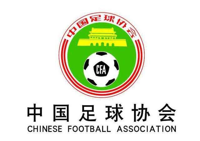 U23国足名单:黄紫昌同时入选三级国家队,张玉宁在列