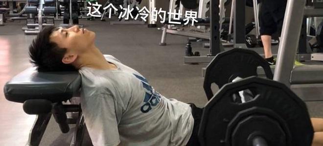 刘晓宇晒训练照:这个冰冷的世界