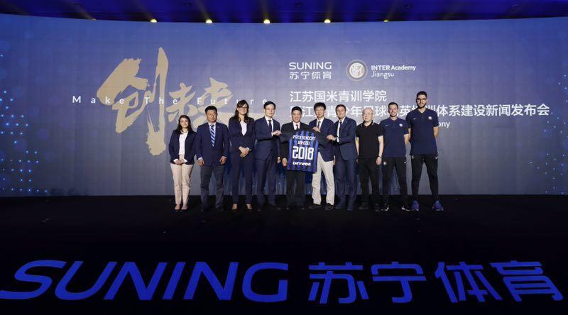 江苏国米青训学院建立,助力青少年足球可持续发展