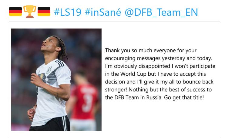 萨内谈落选世界杯:接受这个决定,祝福德国队获得冠军