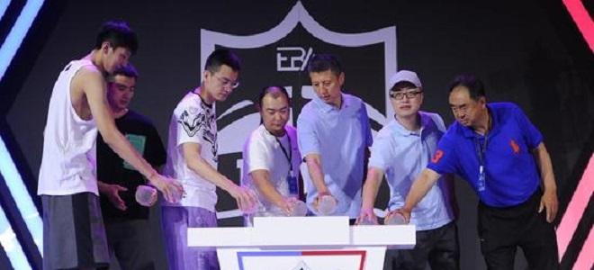 辽宁成立电子竞技俱乐部,杨鸣、赵继伟现场助阵