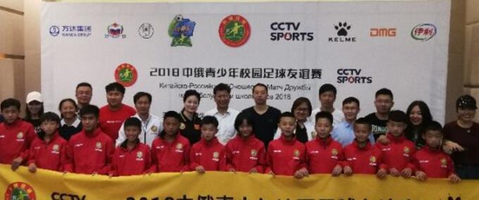 新华社:中国小球员将亮相俄罗斯世界杯开幕式