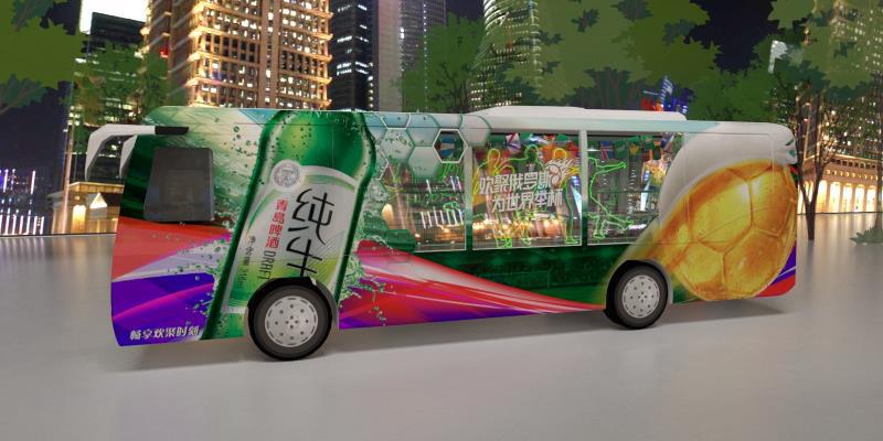 魔都欢聚巴正式启程,青岛啤酒打响世界杯第一炮