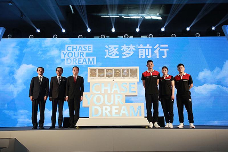 普利司通之队启航仪式在京举行