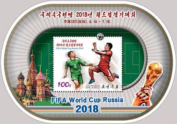 """蹭热度?朝鲜发布""""世界杯主题""""邮票"""