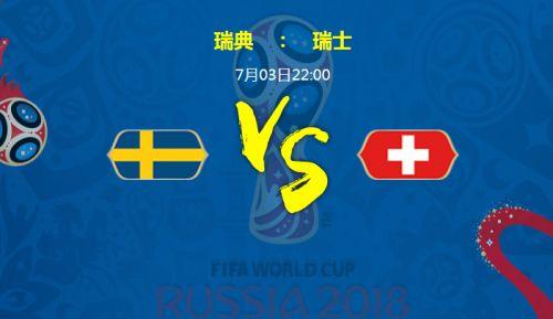 里程碑!瑞典成第11支世界杯出战50场球队