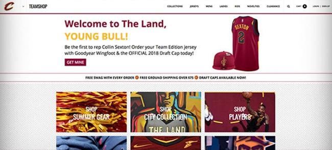 骑士官网商铺已改换首页并降价处置詹姆斯球衣