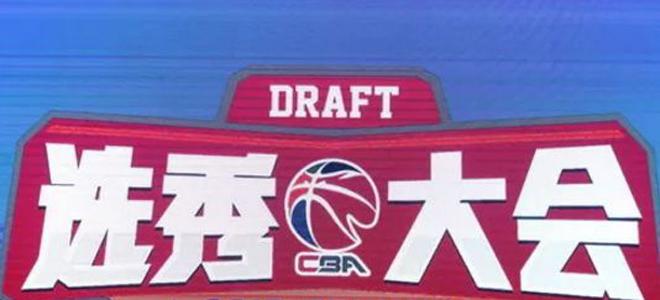 三名CUBA球员到天津男篮参加选秀试训