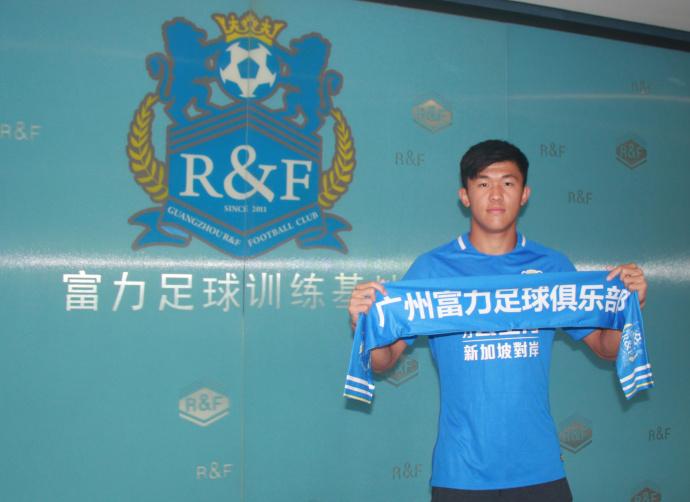 官方:22岁香港代表队成员陈俊乐加盟广州富力