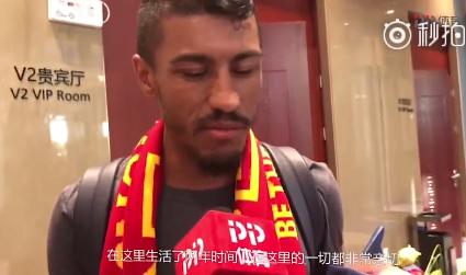 保利尼奥:回广州感觉非常亲切