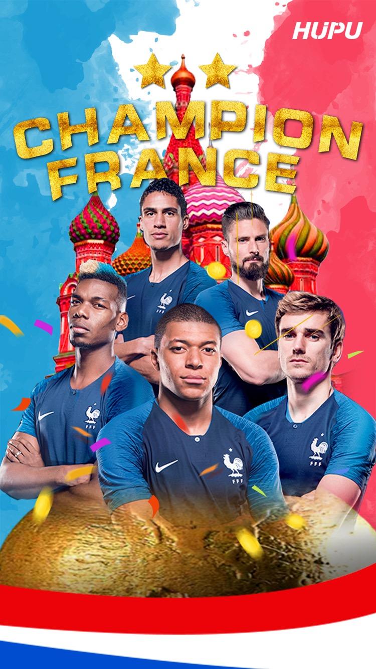 祝贺法兰西!法国历史第二次加冕世界杯冠军,特别制作开机图