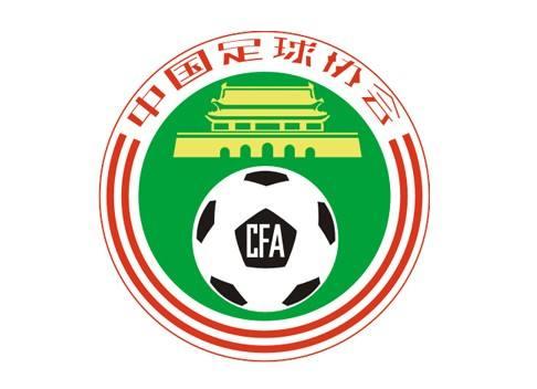 官方:苏宁球员帕莱塔因辱骂裁判禁赛6场