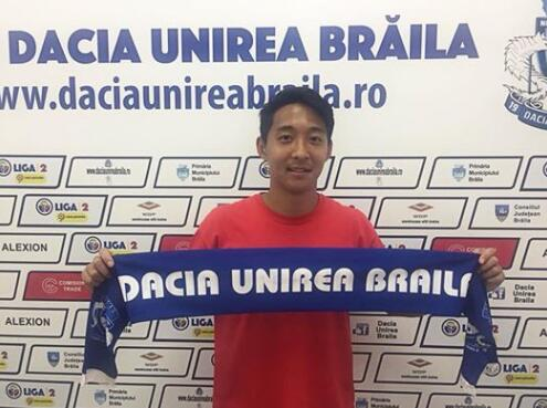 官方:23岁球员吕悦枫加盟罗马尼亚达契亚联合布勒伊拉