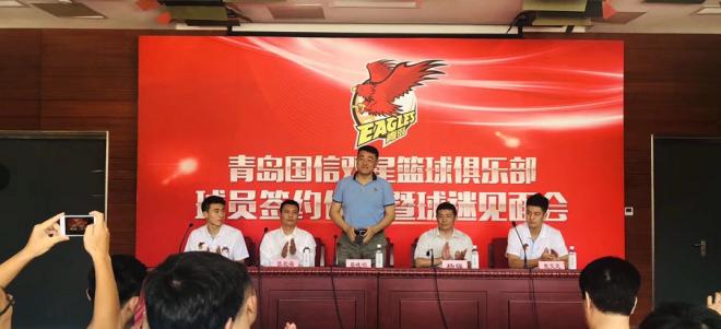 青岛举行签约仪式,王思奇、史文龙正式加盟雄鹰