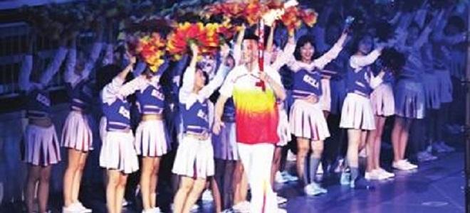 队多员亮相省运会开幕式, 队长杨鸣担任火炬手