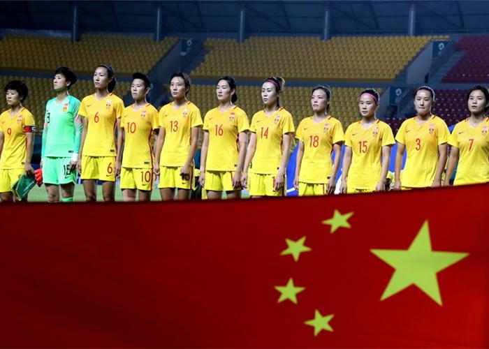 还能当朋友么?中国女足16-0大胜塔吉克斯坦