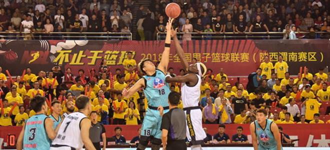 NBL总决赛:陕西力克湖南, 总比分 1-  0领先