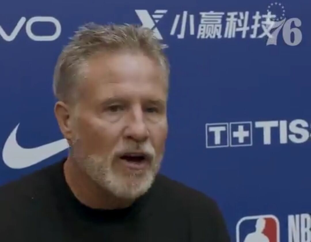 布雷特- 布朗:球迷对篮球的热爱令我非常震惊