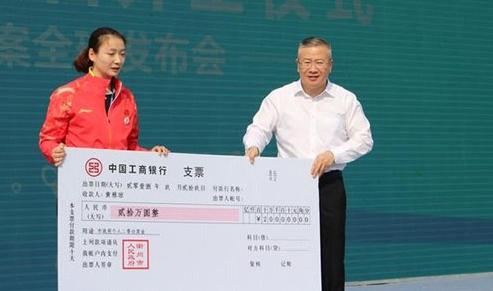 亚运夺冠黄雅琼获20万奖励,记个人二等功