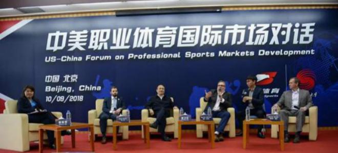 独行侠总经理:姚明搭起了中美篮球桥梁,盼再战北京队