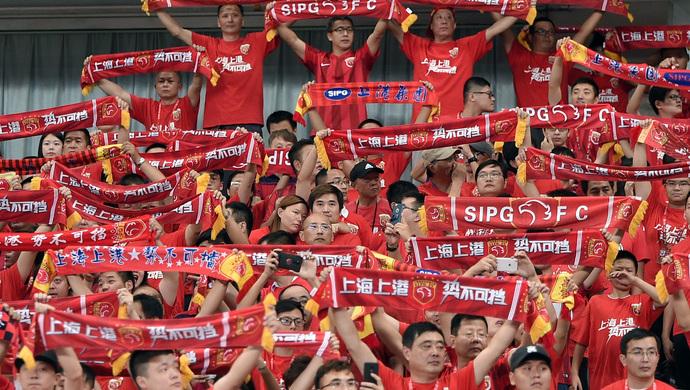 沪媒:恒港战门票炒至4位数,上港球迷表示再贵也要买