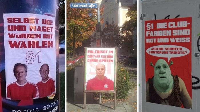 拜仁球迷继续抗议薄荷绿,在慕尼黑市内张贴海报