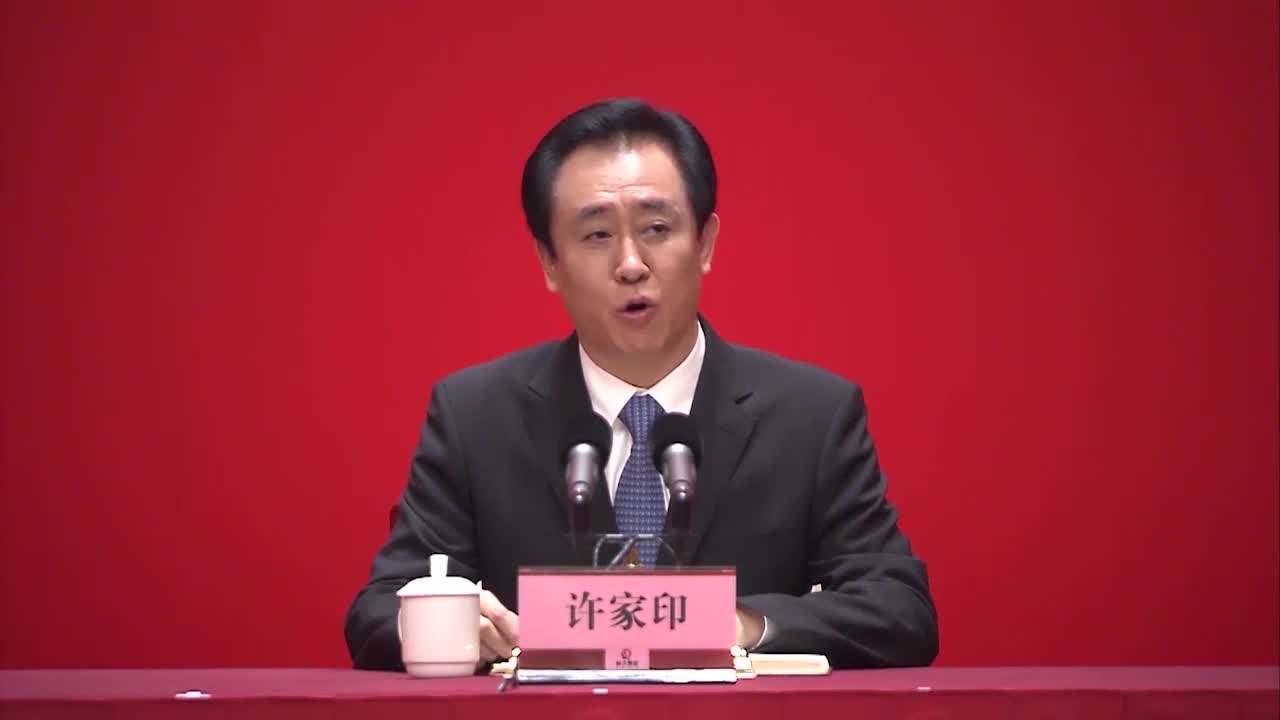 沪媒:大俱乐部倾向注资帽分层,恒大坚决支持足协政策