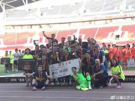 官方:卫冕冠军博卡青年确认参加2019年潍坊杯