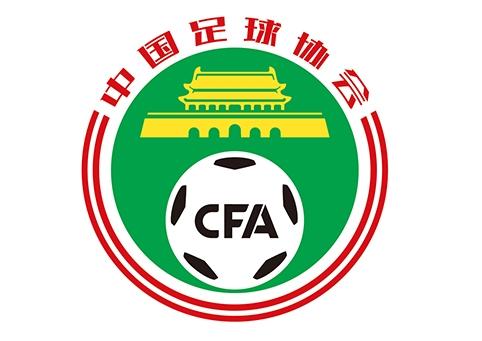 足协:今年将有32支球队参加足协杯资格赛