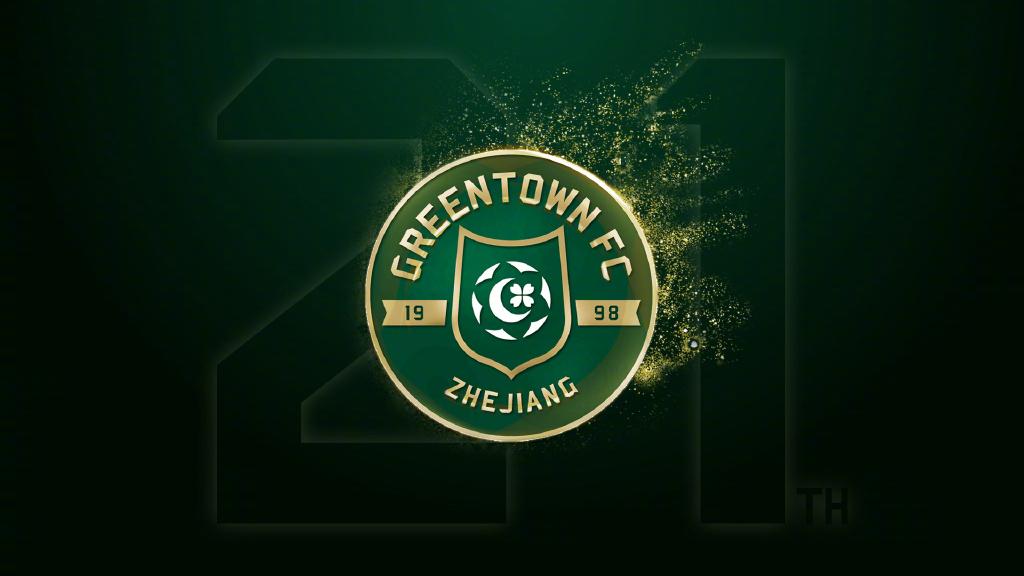 庆祝俱乐部21岁生日,浙江绿城发布全新logo