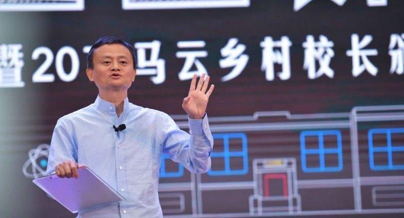 意媒:中国富豪马云将会收购国际米兰31%股份