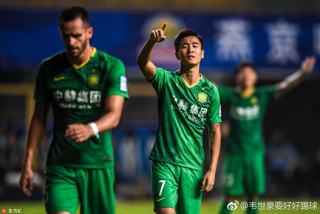 德转:国安球员韦世豪加盟广州恒大