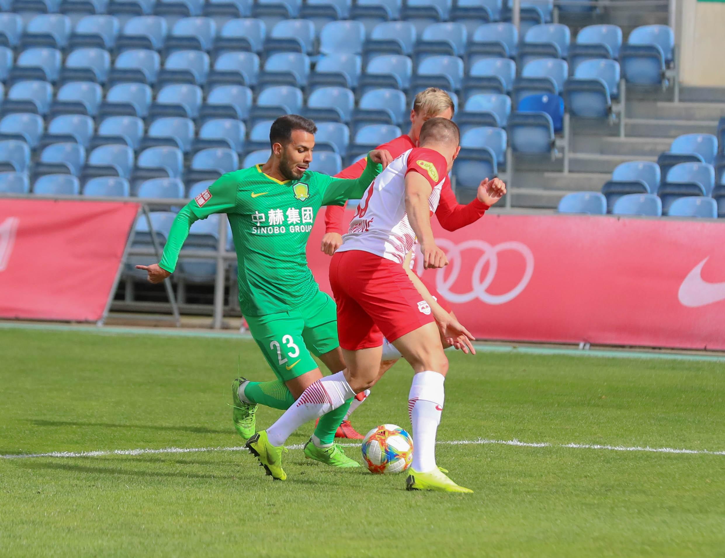 国安热身0-2不敌萨尔茨堡红牛,结束葡萄牙冬训