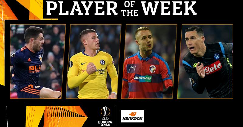 欧联本周最佳球员候选:巴克利、卡列洪在列