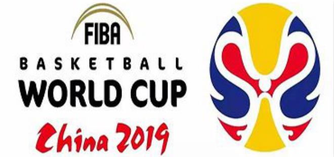 2019男篮世界杯_欢迎来到中国!2019男篮世界杯32强全部出炉_虎扑CBA新闻