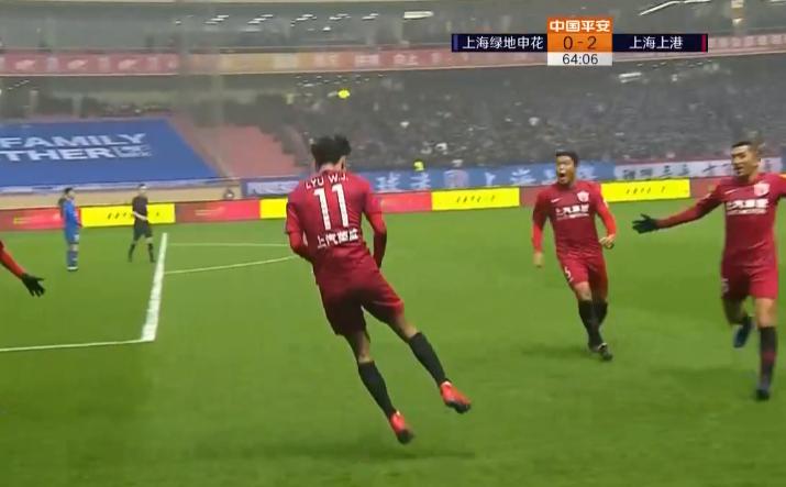 GIF:吕文君轻松破门,上港客场2-0领先申花