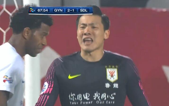 GIF:金承俊破门,庆南2-1反超鲁能
