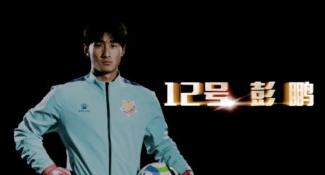 申花外租年轻门将彭鹏表现出色,荣膺中甲全场最佳球员