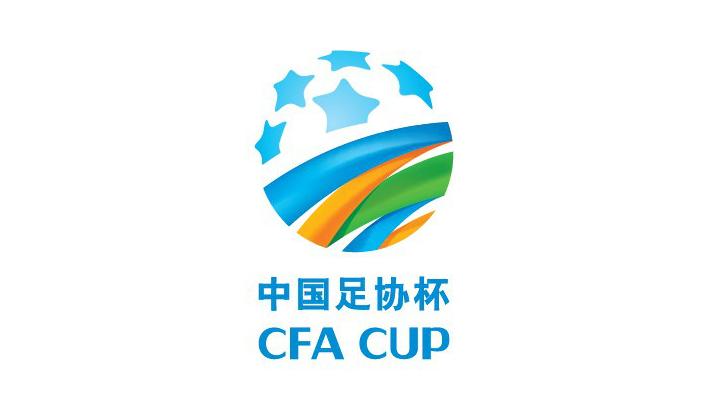 足协杯:武汉三镇违规使用球员,保定容大获利晋级
