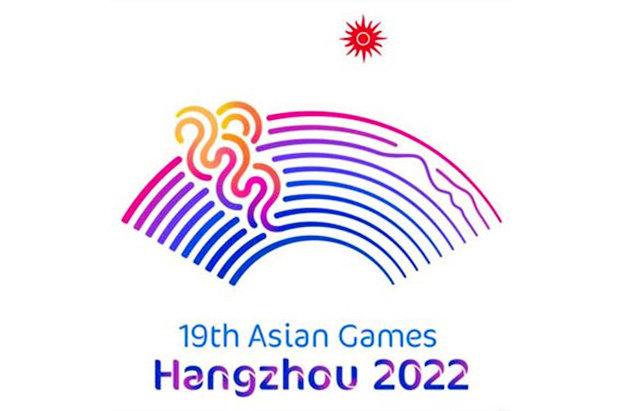 杭州亚运会将于2022年9月10日至25日举行