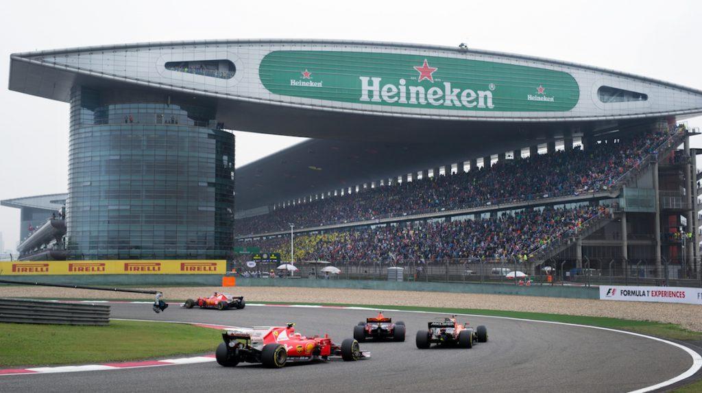 """2019 F1喜力中国大奖赛周末上演,共同开启一千站""""派对模式"""""""