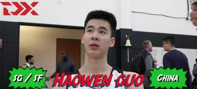 海布里最后一战 郭昊文:我不是一个乖孩子,目标是进NBA