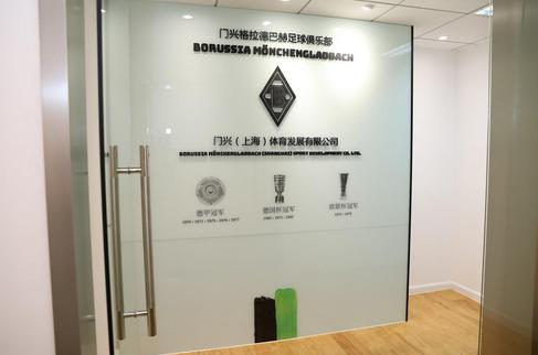 官方:门兴将在赛季结束后造访中国, 并与富力进行友谊赛